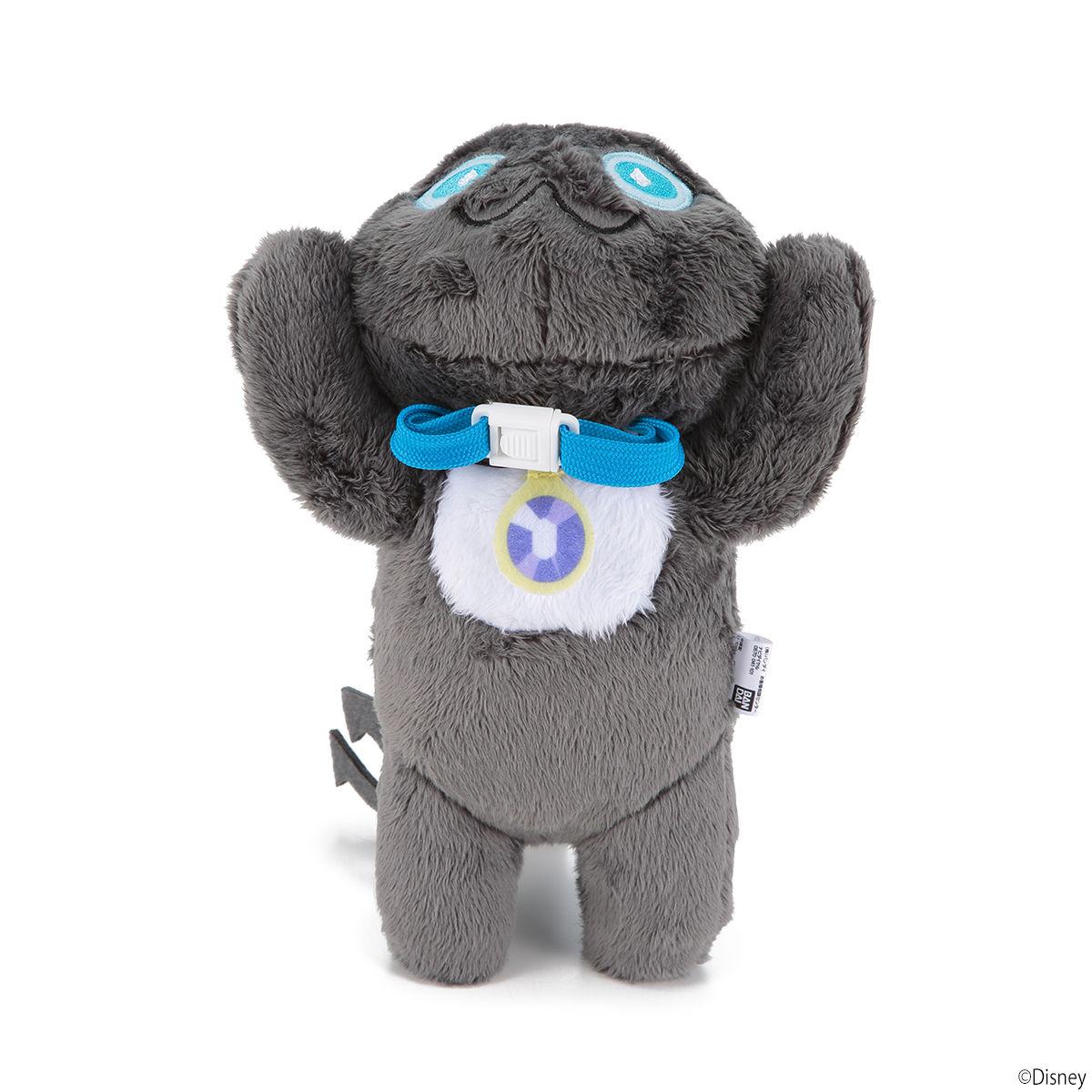【限定販売】ディズニー ツイステッドワンダーランド『グリム デザイン バッグ チャーム』ツイステぬいぐるみマスコット-004