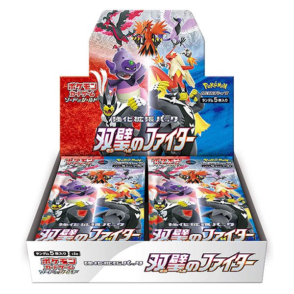 ポケモンカードゲーム ソード&シールド『強化拡張パック 双璧のファイター』30パック入りBOX