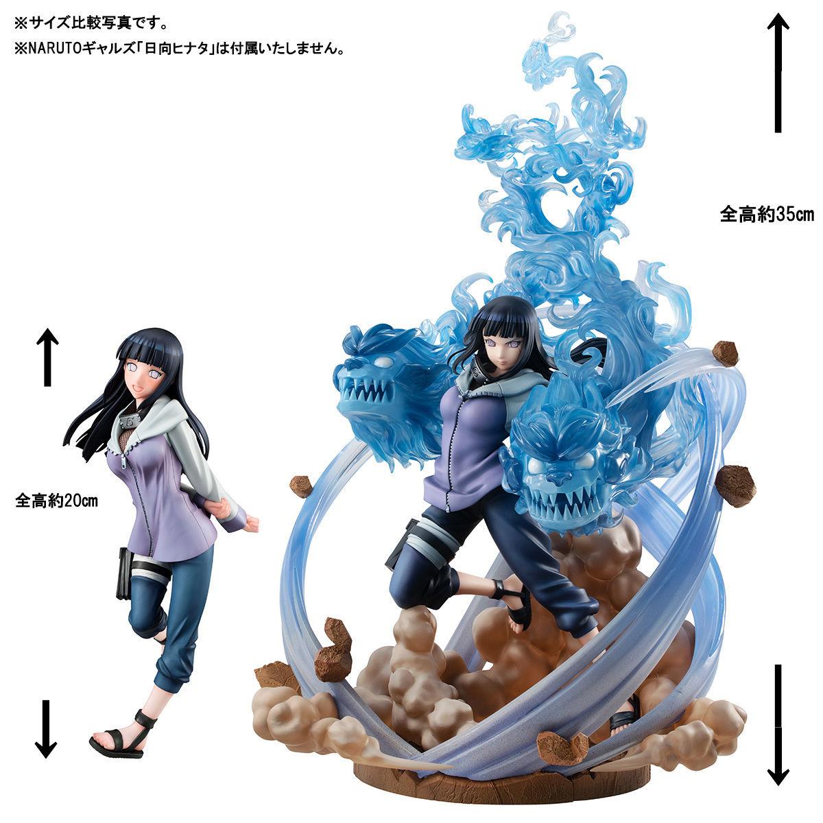 【限定販売】NARUTOギャルズDX『日向ヒナタ Ver.3』NARUTO-ナルト- 完成品フィギュア-010