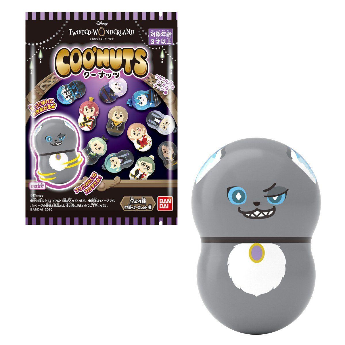 【食玩】ツイステ『Coo'nuts Twisted Wonderland』20個入りBOX-001