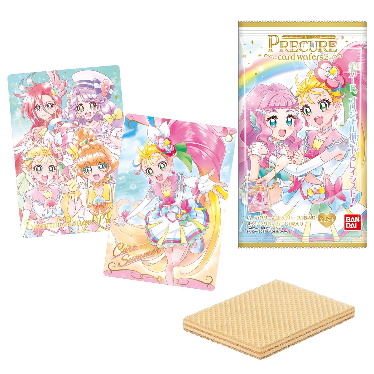 【食玩】プリキュア『プリキュア カードウエハース2』20個入りBOX-001