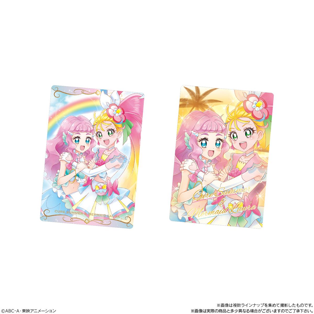 【食玩】プリキュア『プリキュア カードウエハース2』20個入りBOX-003