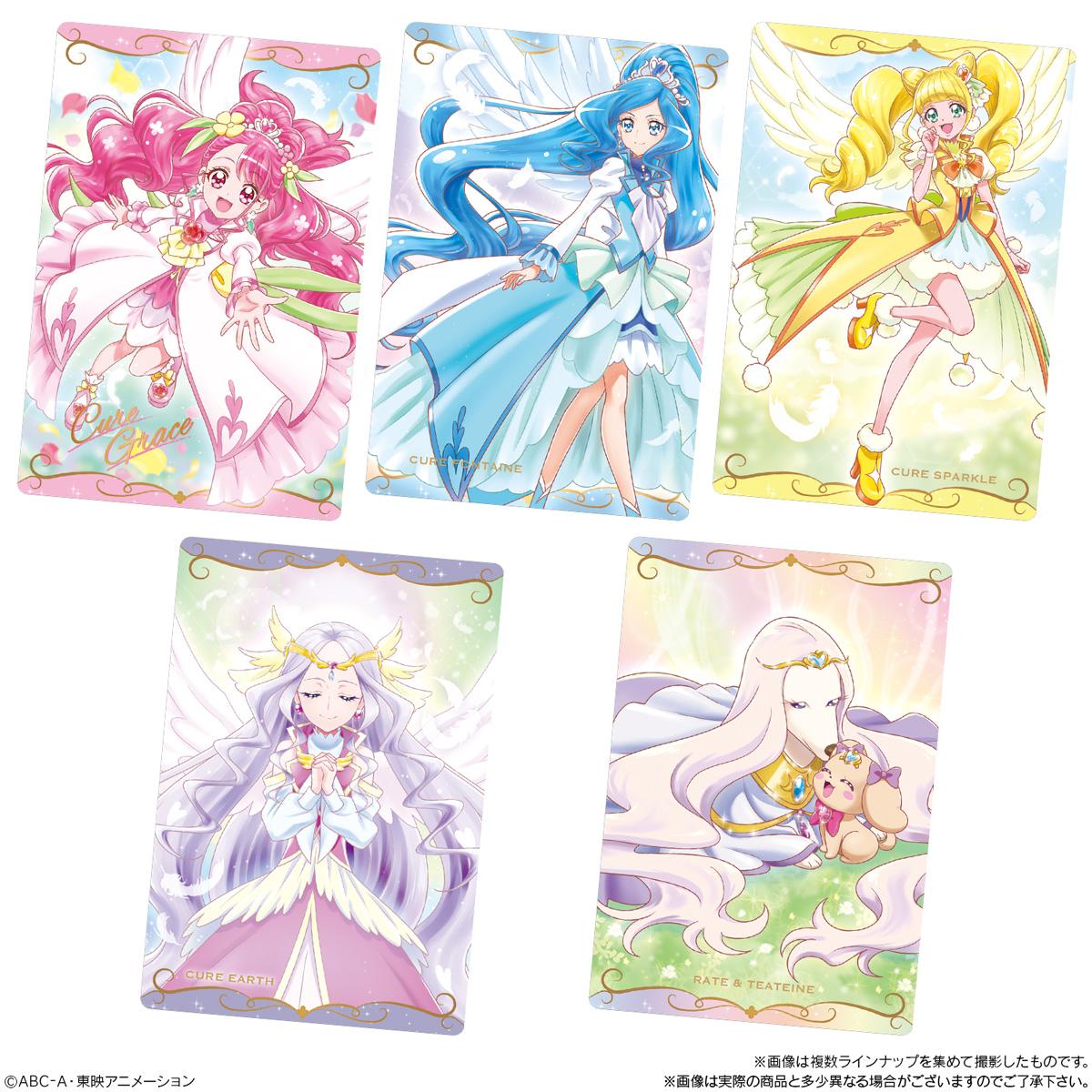 【食玩】プリキュア『プリキュア カードウエハース2』20個入りBOX-004