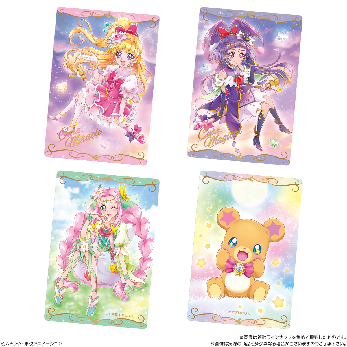 【食玩】プリキュア『プリキュア カードウエハース2』20個入りBOX-005