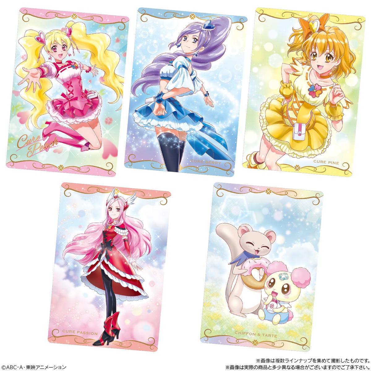 【食玩】プリキュア『プリキュア カードウエハース2』20個入りBOX-006