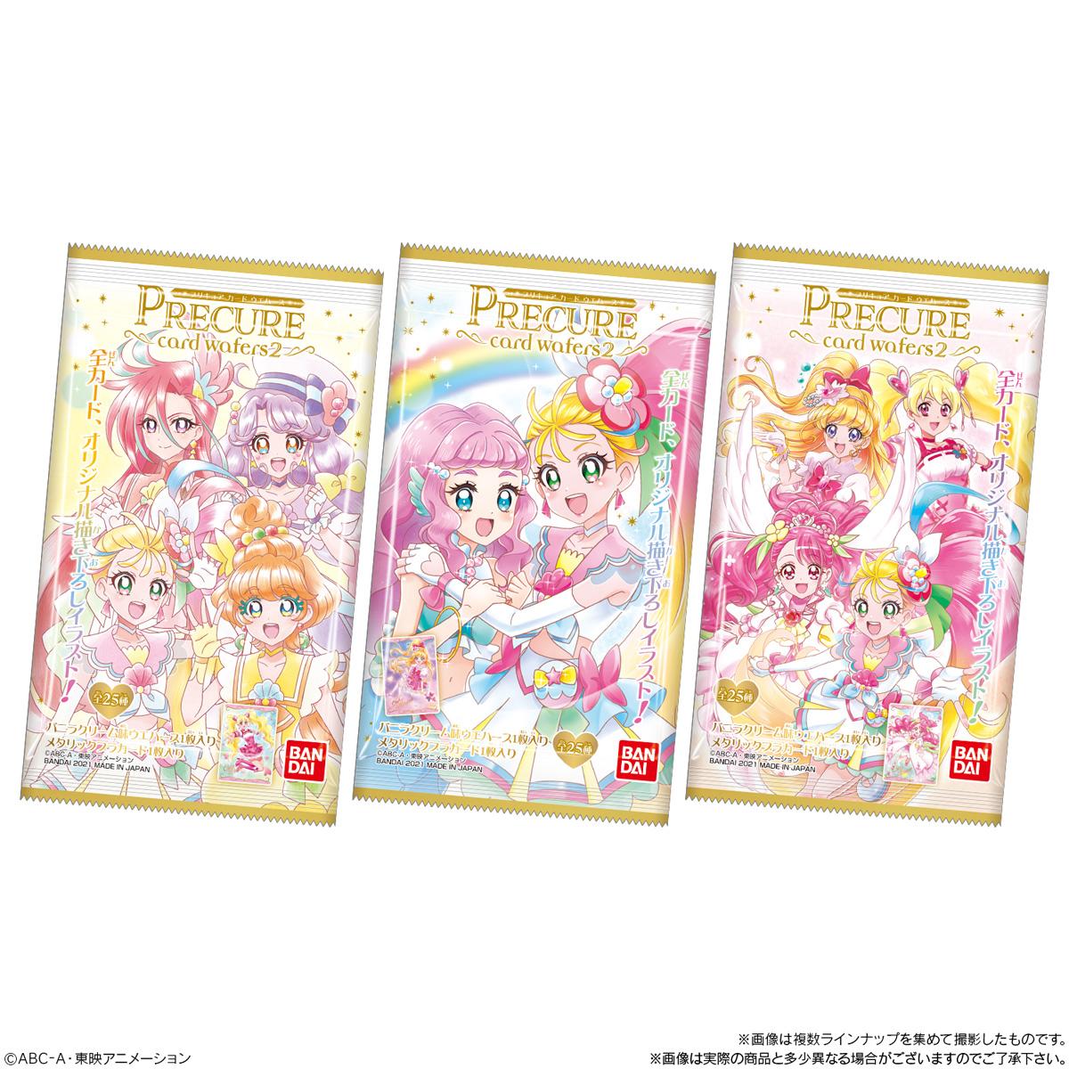 【食玩】プリキュア『プリキュア カードウエハース2』20個入りBOX-008
