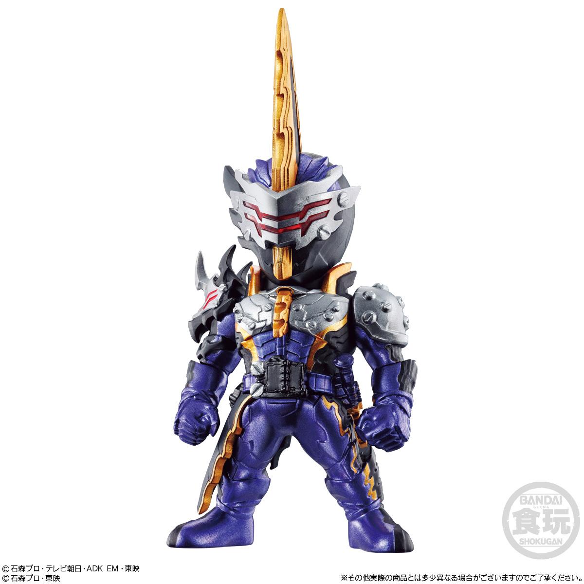 【食玩】コンバージ仮面ライダー『CONVERGE KAMEN RIDER 20』10個入りBOX-004
