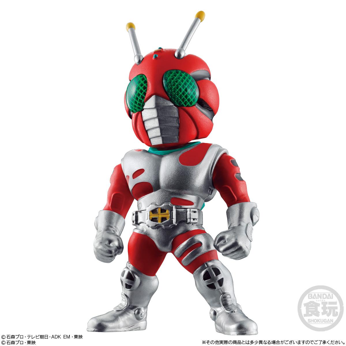 【食玩】コンバージ仮面ライダー『CONVERGE KAMEN RIDER 20』10個入りBOX-008