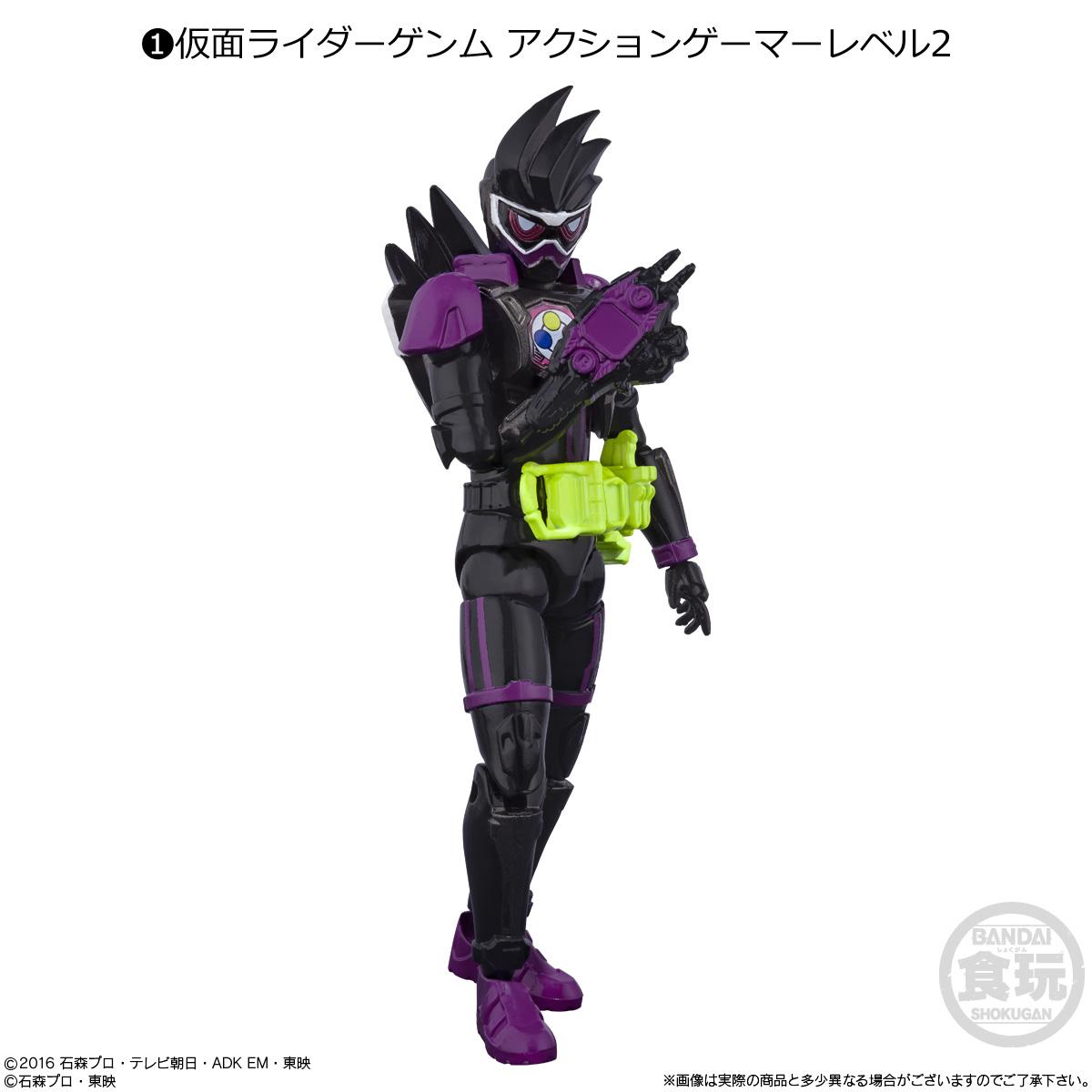 【食玩】SHODO-O『仮面ライダー5』可動フィギュア 10個入りBOX-002