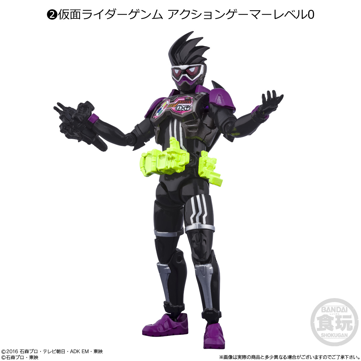【食玩】SHODO-O『仮面ライダー5』可動フィギュア 10個入りBOX-003