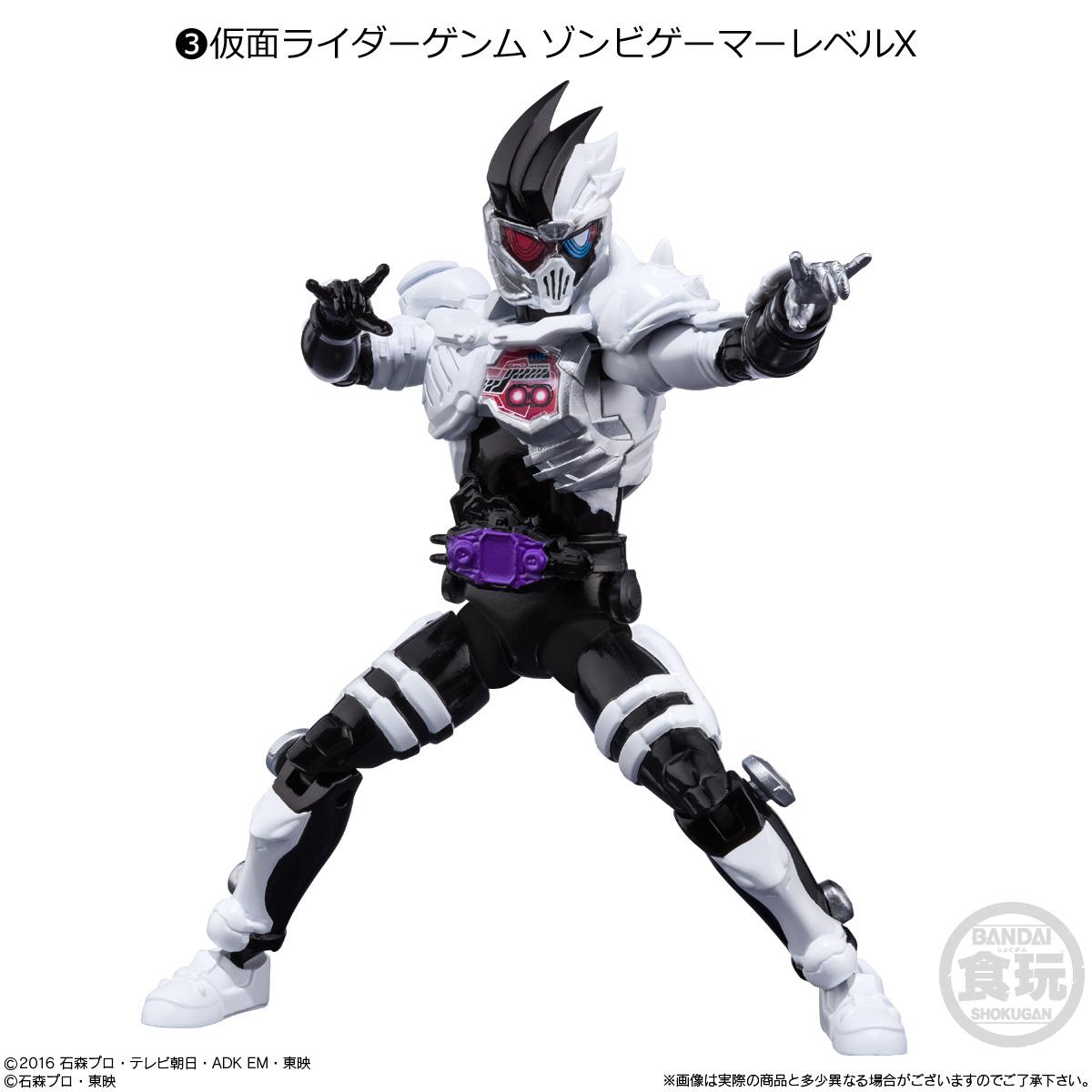 【食玩】SHODO-O『仮面ライダー5』可動フィギュア 10個入りBOX-004