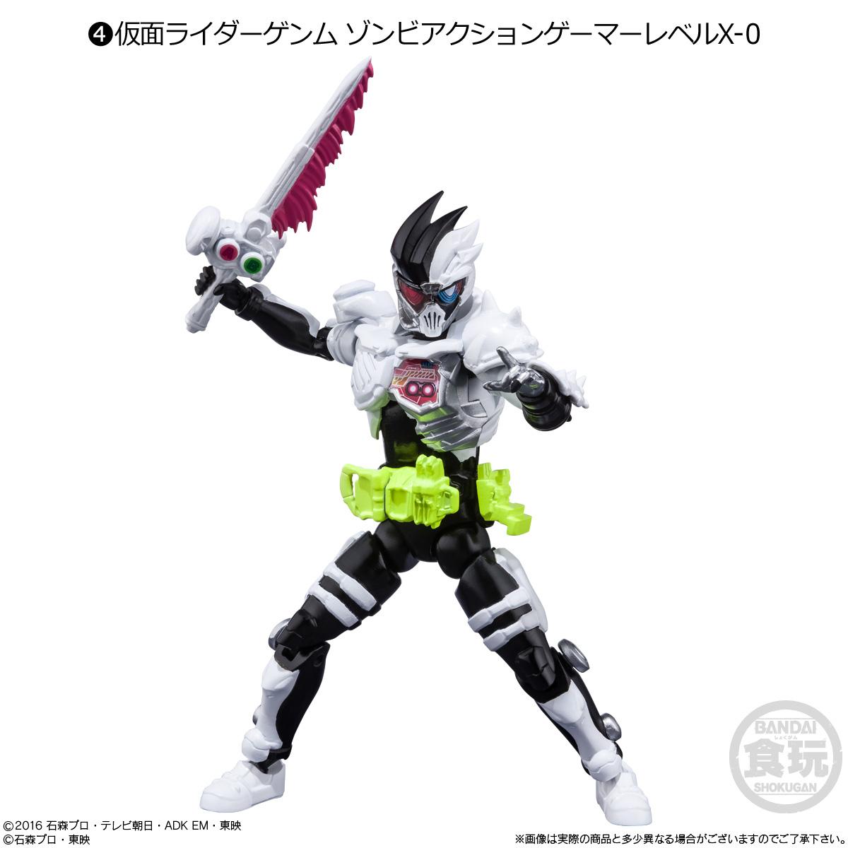 【食玩】SHODO-O『仮面ライダー5』可動フィギュア 10個入りBOX-005