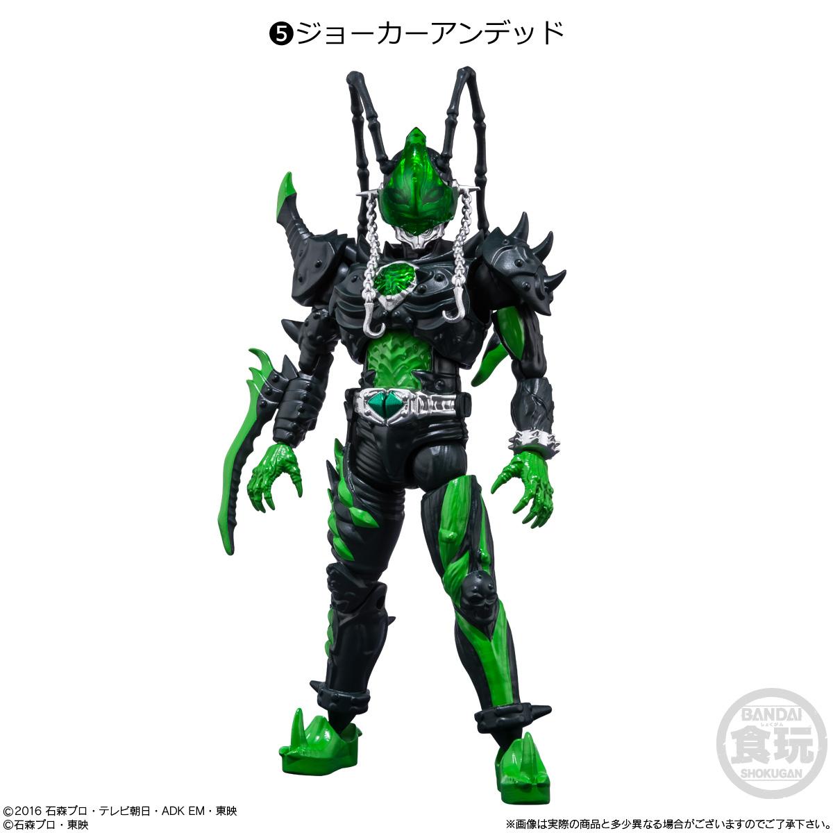 【食玩】SHODO-O『仮面ライダー5』可動フィギュア 10個入りBOX-006