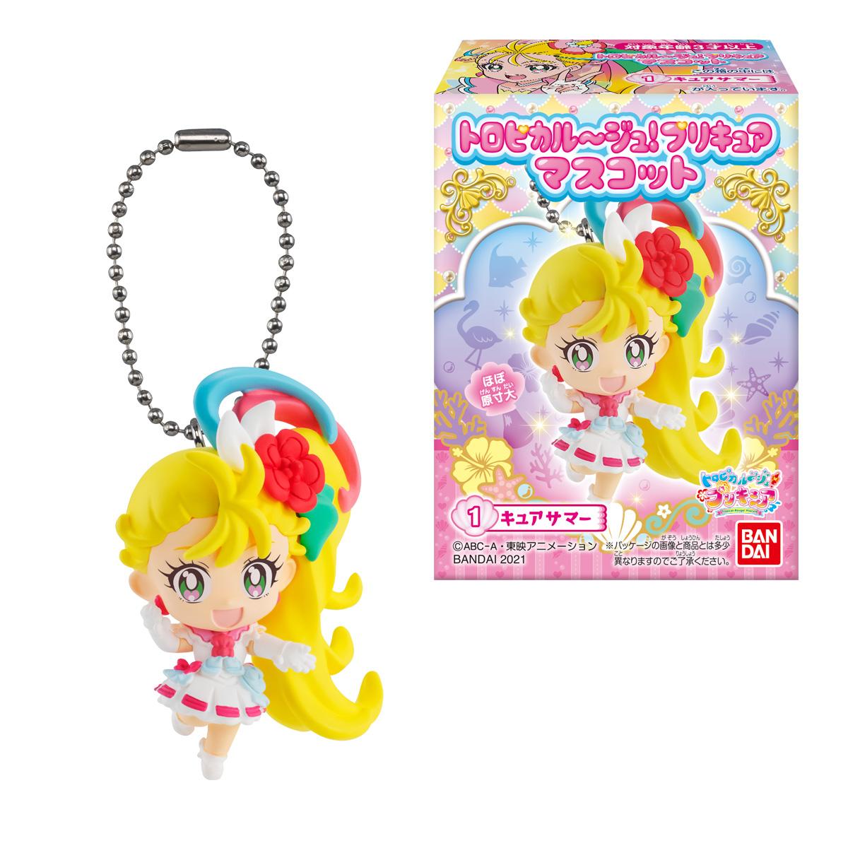 【食玩】トロピカル~ジュ!プリキュア『マスコット』10個入りBOX-001