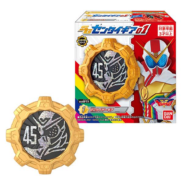 【食玩】機界戦隊ゼンカイジャー『SGセンタイギア01』12個入りBOX