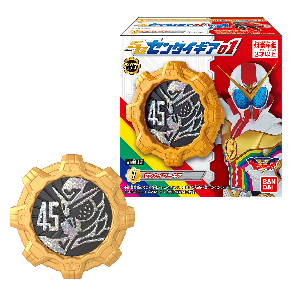 【食玩】機界戦隊ゼンカイジャー『SGセンタイギア01』12個入りBOX-001