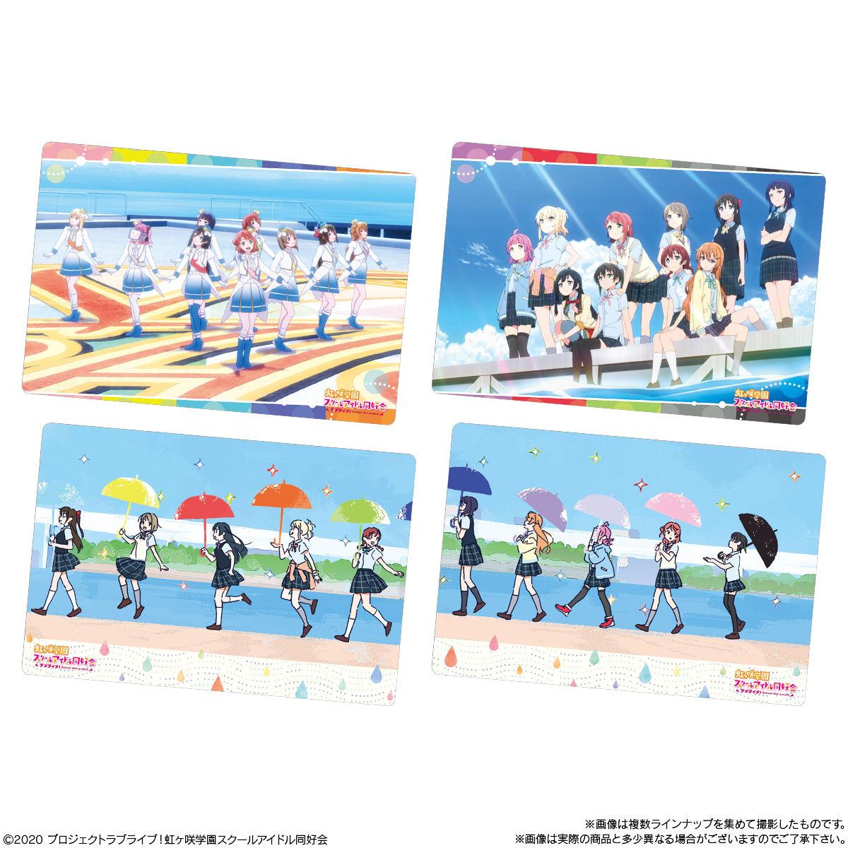 【食玩】ニジガク『ラブライブ!虹ヶ咲学園スクールアイドル同好会 ウエハース』20個入りBOX-008