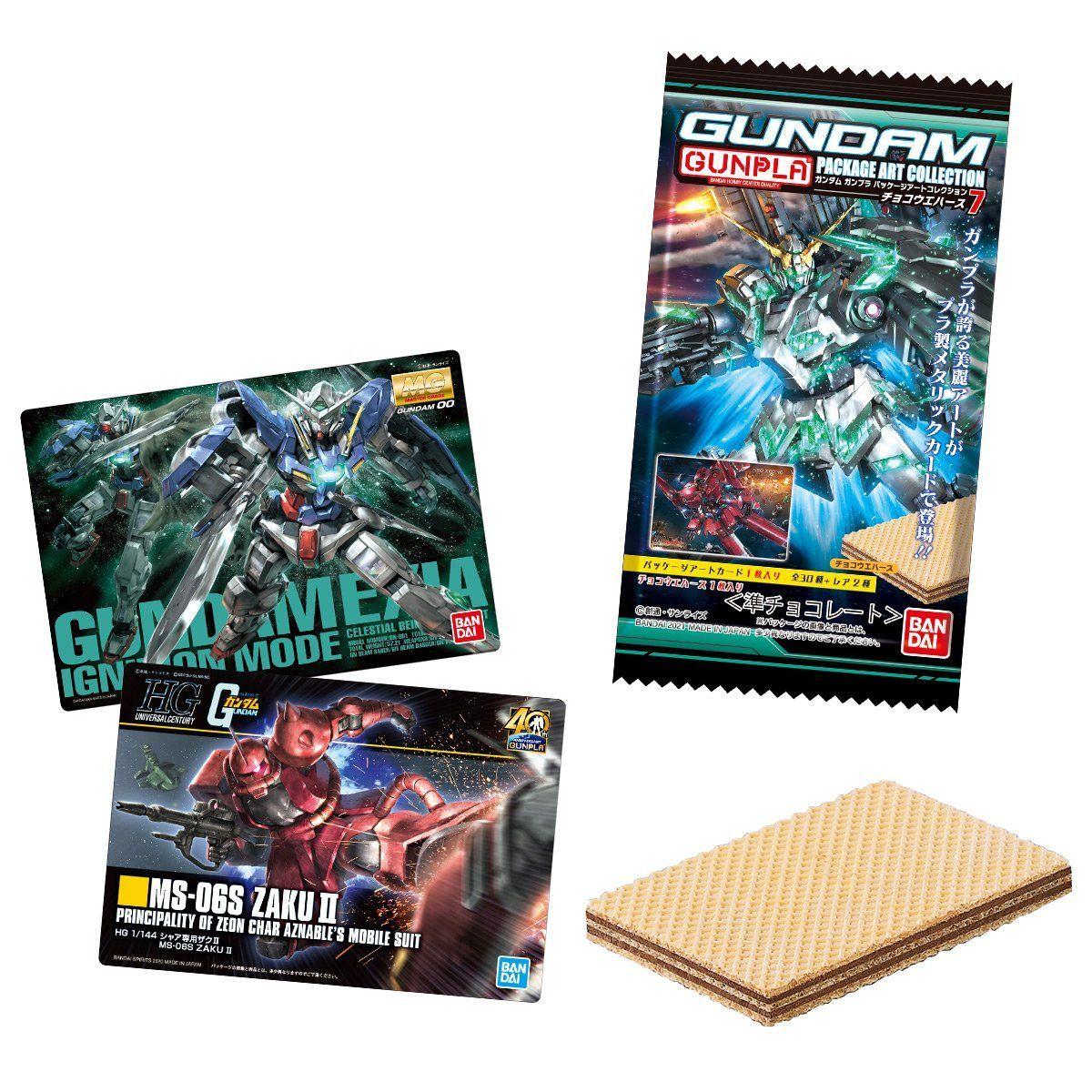 【食玩】『GUNDAMガンプラ パッケージアート コレクション チョコウエハース7』20個入りBOX-001