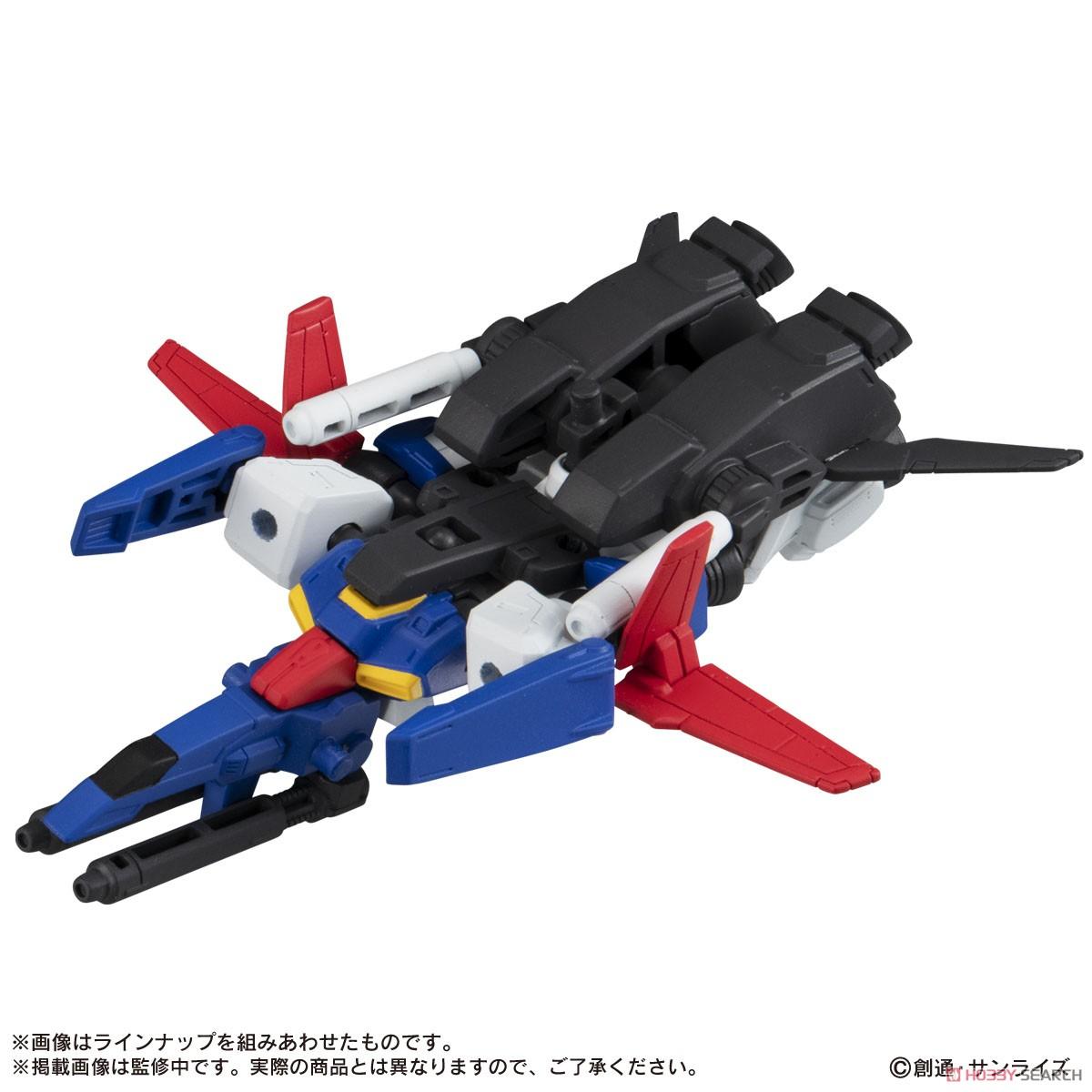 機動戦士ガンダム『MOBILE SUIT ENSEMBLE17』デフォルメ可動フィギュア 10個入りBOX-007