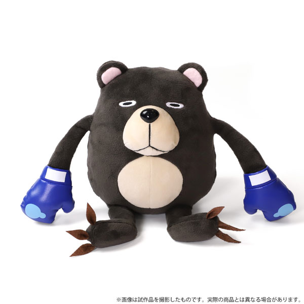 呪術廻戦『呪骸ぬいぐるみ ツカモト』グッズ