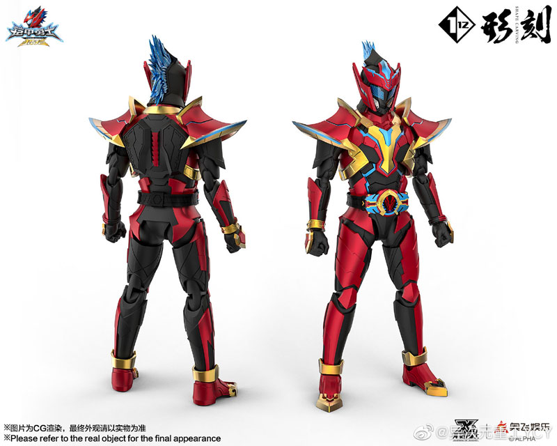 鎧甲勇士 アーマーヒーロー『ハンタースタリオン』1/12 可動フィギュア-001