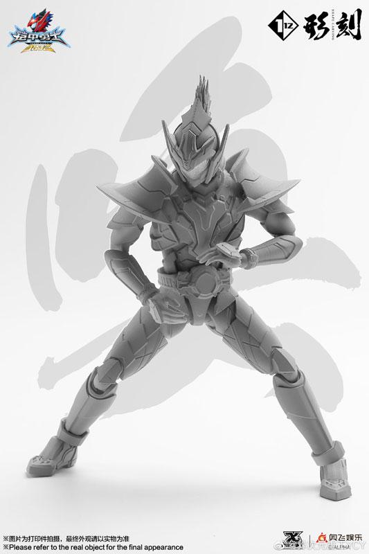 鎧甲勇士 アーマーヒーロー『ハンタースタリオン』1/12 可動フィギュア-003