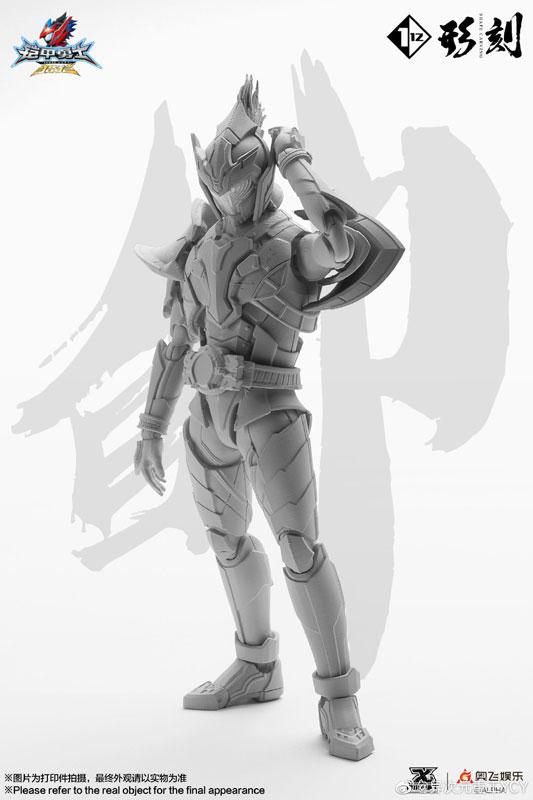 鎧甲勇士 アーマーヒーロー『ハンタースタリオン』1/12 可動フィギュア-004