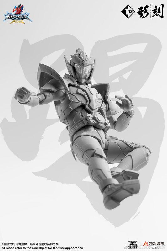 鎧甲勇士 アーマーヒーロー『ハンタースタリオン』1/12 可動フィギュア-005