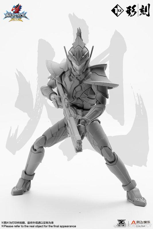 鎧甲勇士 アーマーヒーロー『ハンタースタリオン』1/12 可動フィギュア-006