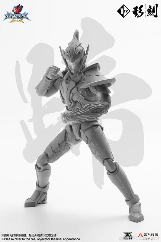 鎧甲勇士 アーマーヒーロー『ハンタースタリオン』1/12 可動フィギュア-008