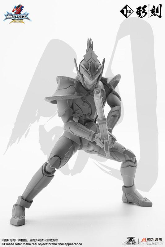 鎧甲勇士 アーマーヒーロー『ハンタースタリオン』1/12 可動フィギュア-009
