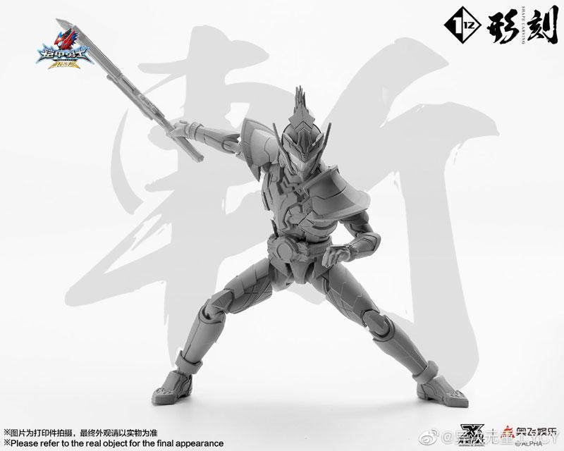 鎧甲勇士 アーマーヒーロー『ハンタースタリオン』1/12 可動フィギュア-010