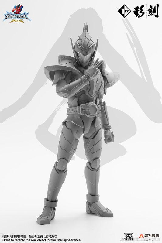 鎧甲勇士 アーマーヒーロー『ハンタースタリオン』1/12 可動フィギュア-011
