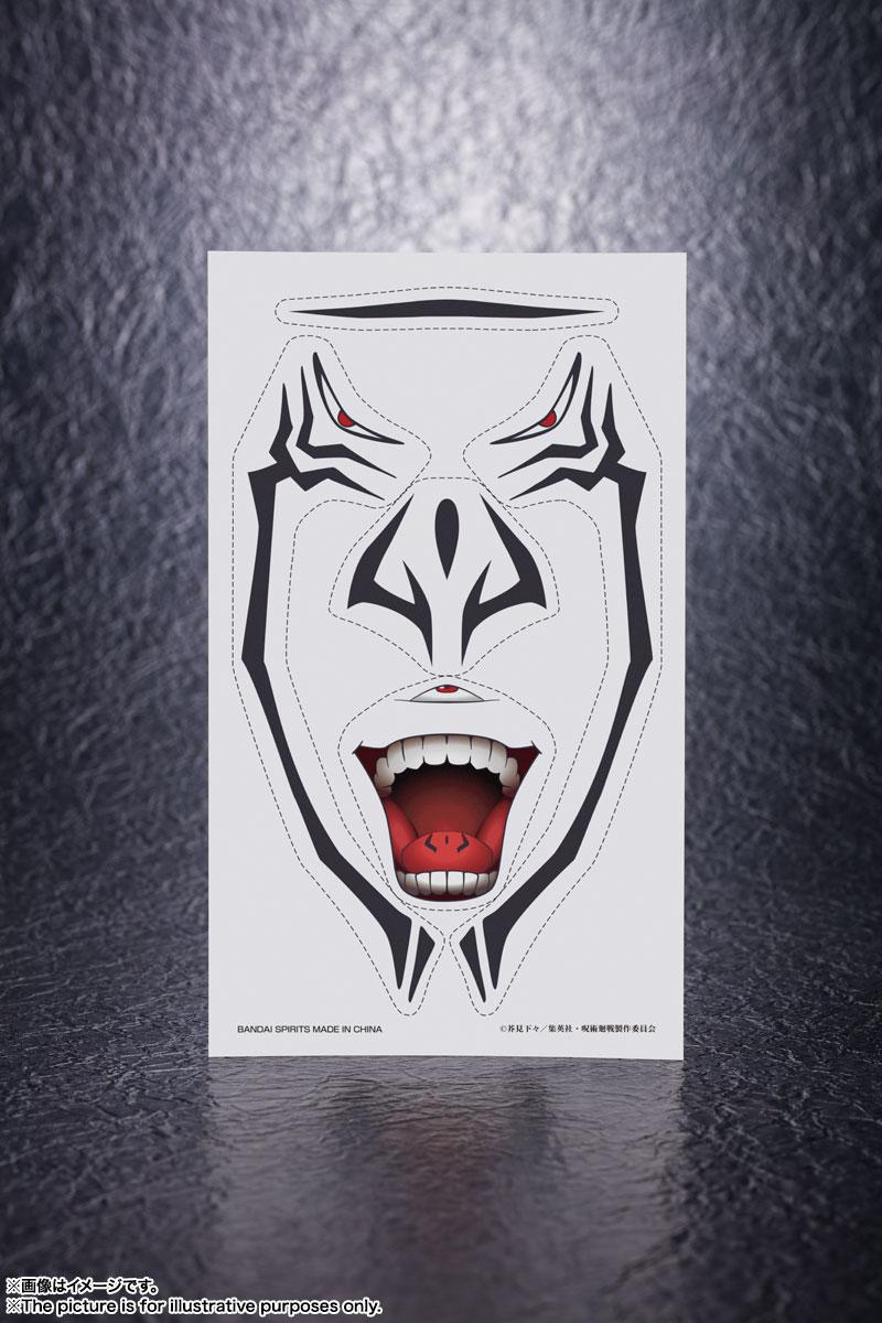PROPLICA プロップリカ『特級呪物 両面宿儺の指』呪術廻戦 変身なりきり-009