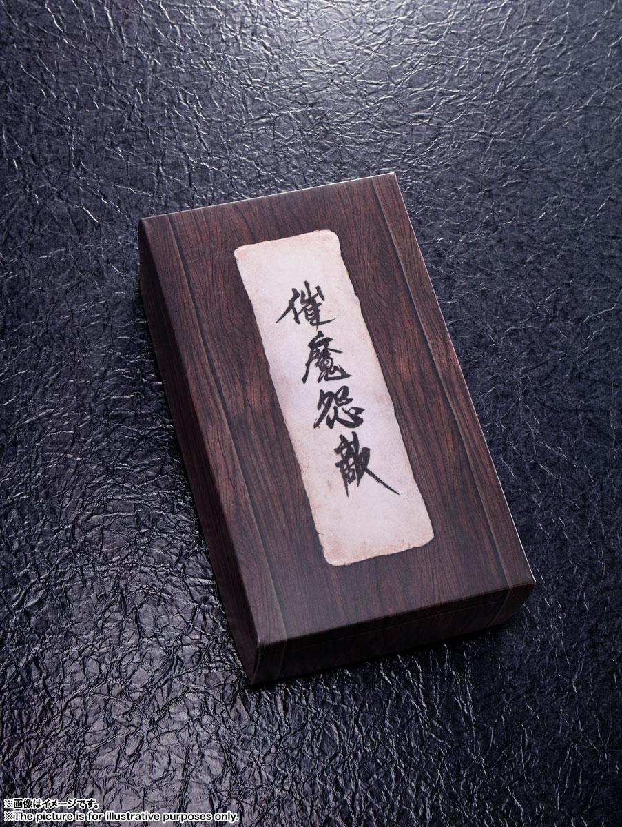 PROPLICA プロップリカ『特級呪物 両面宿儺の指』呪術廻戦 変身なりきり-010