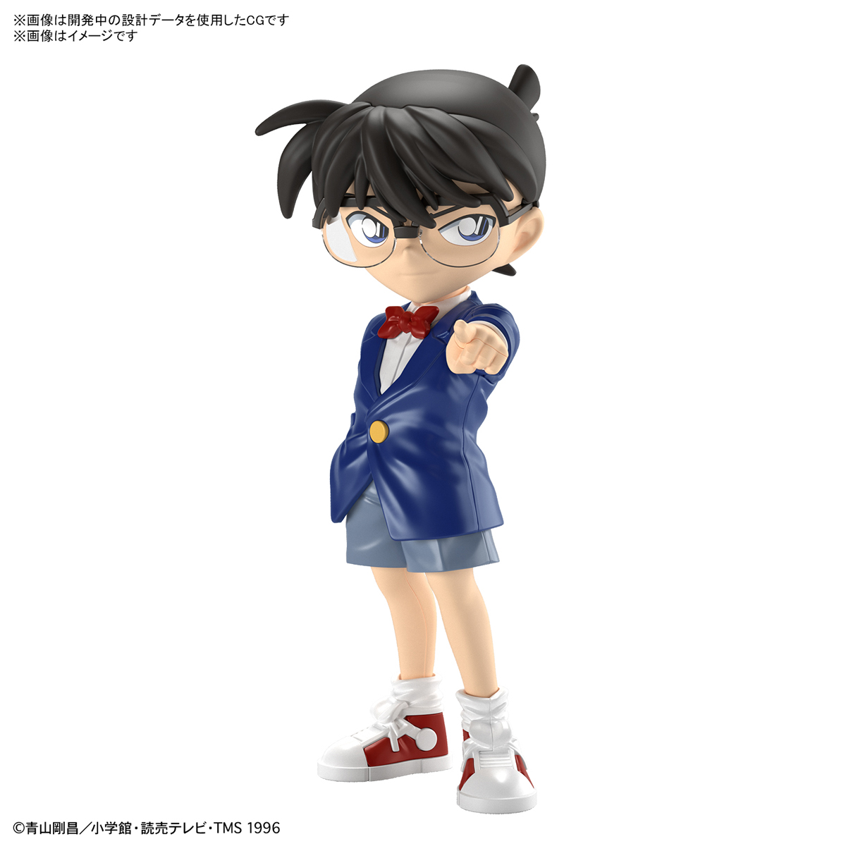 ENTRY GRADE『江戸川コナン』名探偵コナン プラモデル-001
