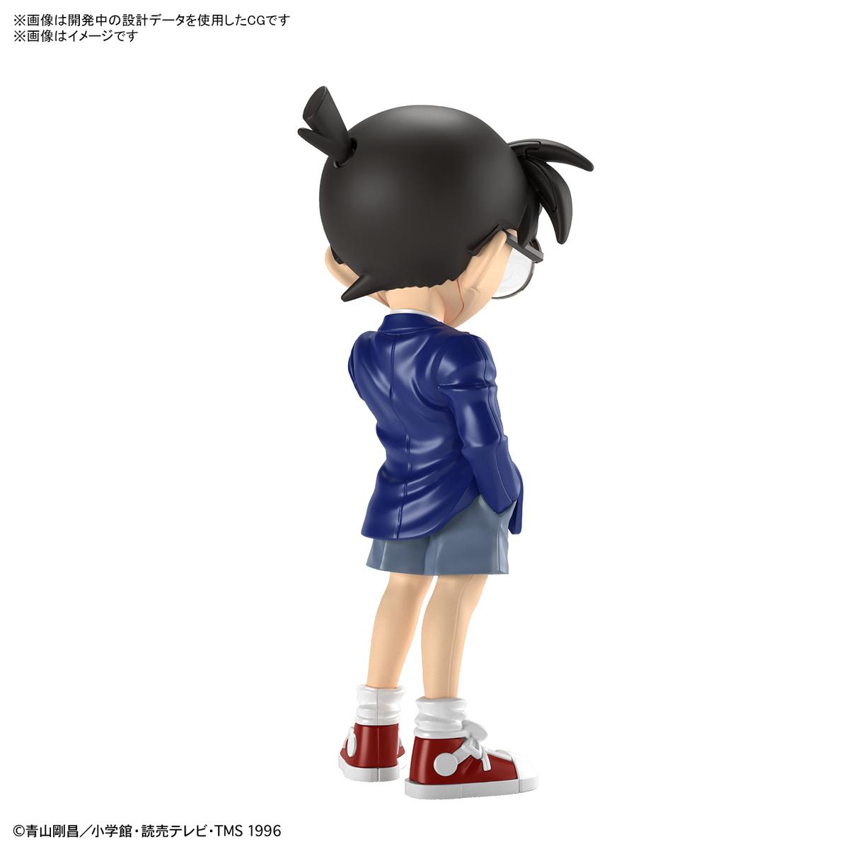 ENTRY GRADE『江戸川コナン』名探偵コナン プラモデル-002