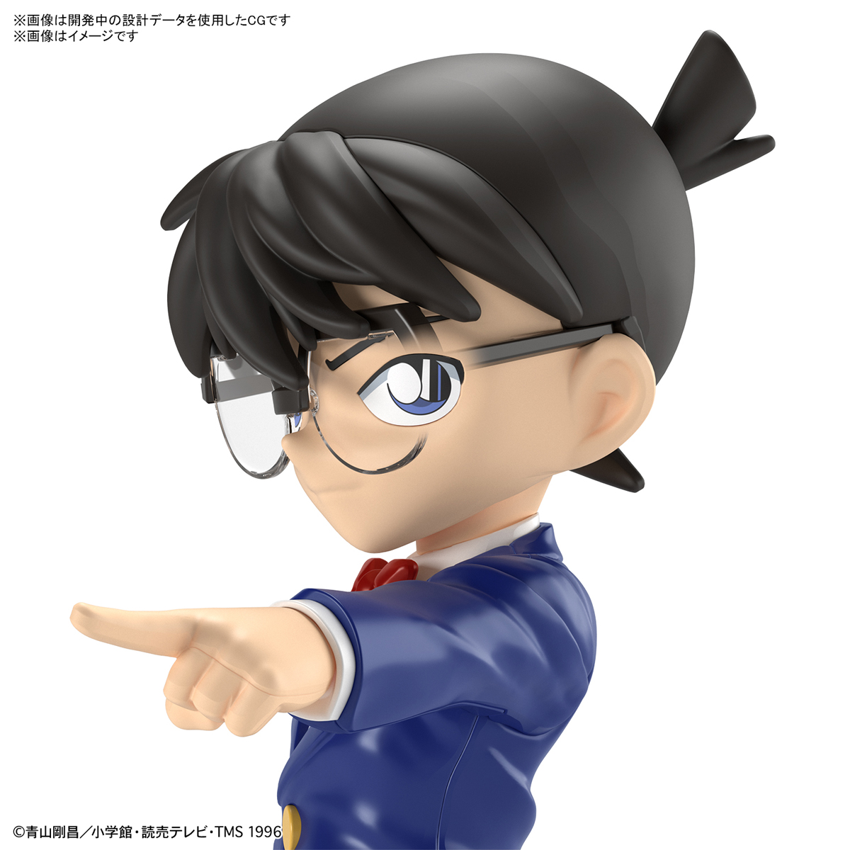 ENTRY GRADE『江戸川コナン』名探偵コナン プラモデル-003