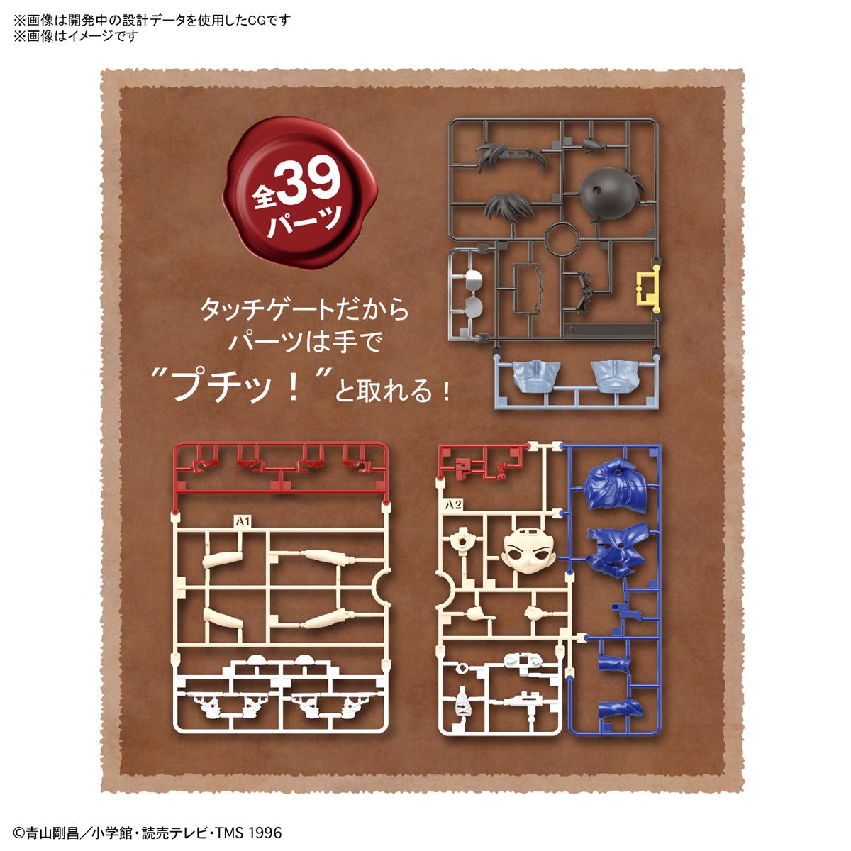 ENTRY GRADE『江戸川コナン』名探偵コナン プラモデル-005