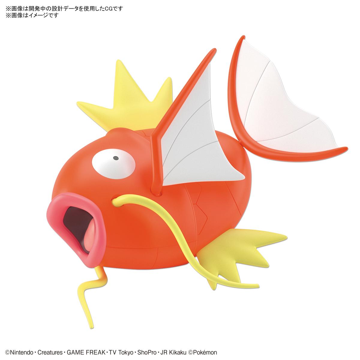 ポケモンプラモコレクション BIG 01『コイキング』プラモデル-001