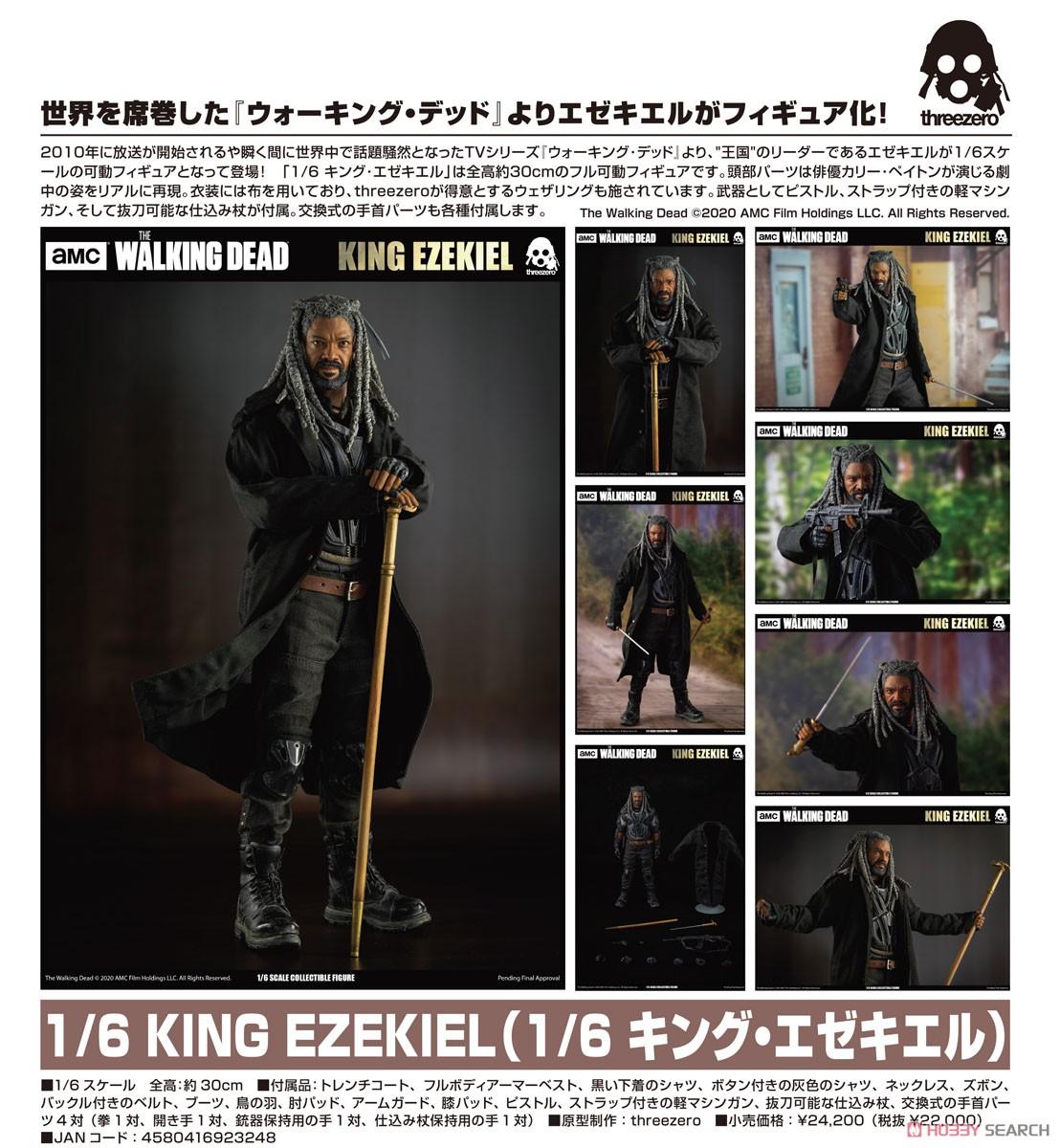 THE WALKING DEAD『KING EZEKIEL(キング・エゼキエル)』ウォーキング・デッド 可動フィギュア-017