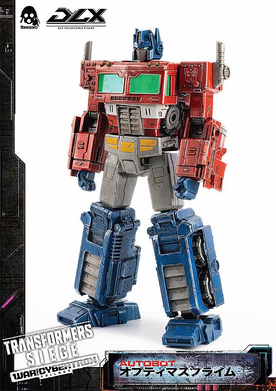 DLXスケール『オプティマスプライム/DLX Optimus Prime』Transformers: War For Cybertron Trilogy: Siege トランスフォーマー:ウォー・フォー・サイバトロン・トリロジー 可動フィギュア-002