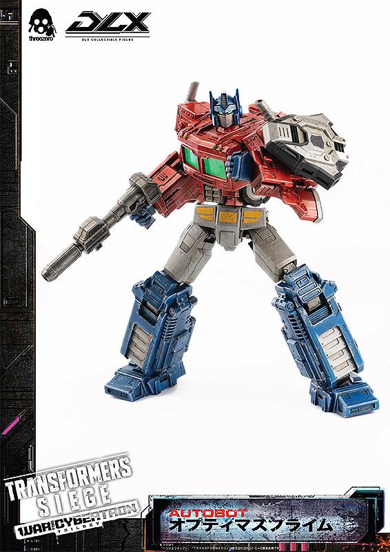 DLXスケール『オプティマスプライム/DLX Optimus Prime』Transformers: War For Cybertron Trilogy: Siege トランスフォーマー:ウォー・フォー・サイバトロン・トリロジー 可動フィギュア-005
