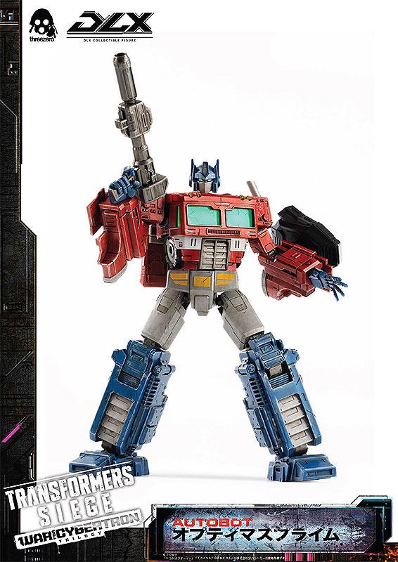 DLXスケール『オプティマスプライム/DLX Optimus Prime』Transformers: War For Cybertron Trilogy: Siege トランスフォーマー:ウォー・フォー・サイバトロン・トリロジー 可動フィギュア-006