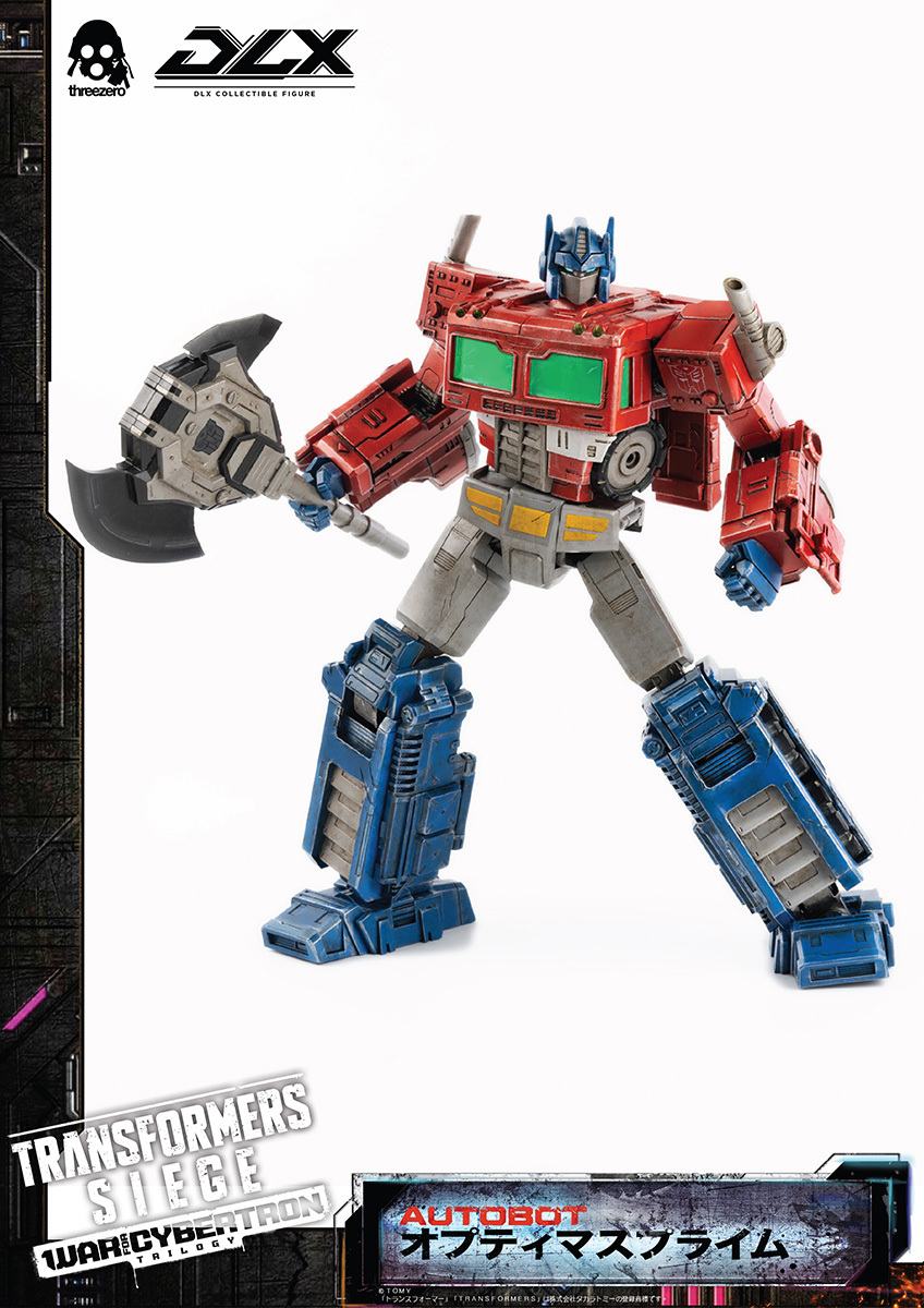DLXスケール『オプティマスプライム/DLX Optimus Prime』Transformers: War For Cybertron Trilogy: Siege トランスフォーマー:ウォー・フォー・サイバトロン・トリロジー 可動フィギュア-008