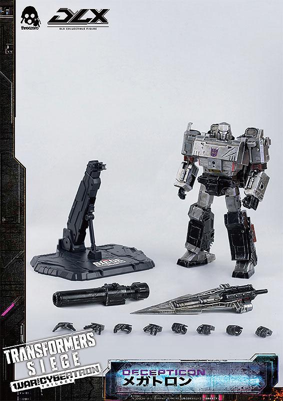 DLXスケール『メガトロン/DLX Megatron』Transformers: War For Cybertron Trilogy: Siege トランスフォーマー:ウォー・フォー・サイバトロン・トリロジー 可動フィギュア-001