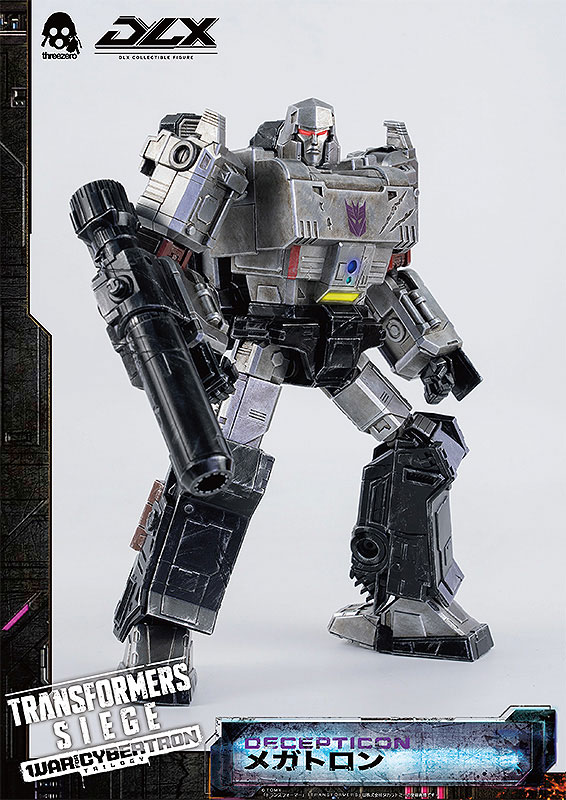 DLXスケール『メガトロン/DLX Megatron』Transformers: War For Cybertron Trilogy: Siege トランスフォーマー:ウォー・フォー・サイバトロン・トリロジー 可動フィギュア-005