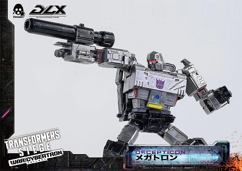 DLXスケール『メガトロン/DLX Megatron』Transformers: War For Cybertron Trilogy: Siege トランスフォーマー:ウォー・フォー・サイバトロン・トリロジー 可動フィギュア-006