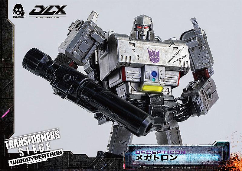 DLXスケール『メガトロン/DLX Megatron』Transformers: War For Cybertron Trilogy: Siege トランスフォーマー:ウォー・フォー・サイバトロン・トリロジー 可動フィギュア-008