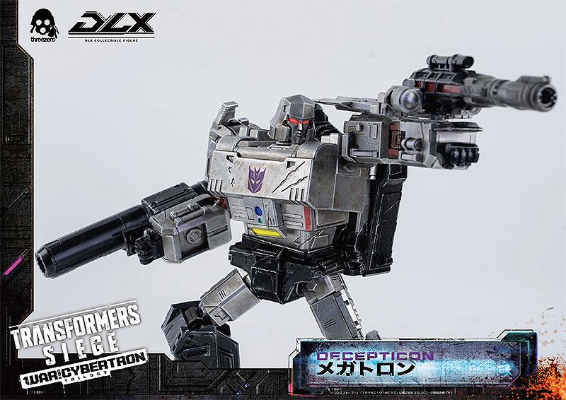 DLXスケール『メガトロン/DLX Megatron』Transformers: War For Cybertron Trilogy: Siege トランスフォーマー:ウォー・フォー・サイバトロン・トリロジー 可動フィギュア-010